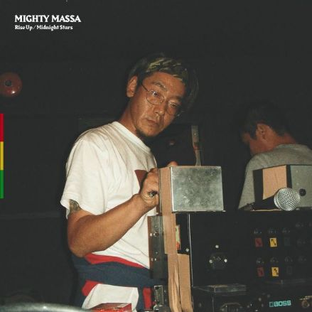 Mighty Massa - Rise Up / Midnight Stars (Riddim Change Records) 12""